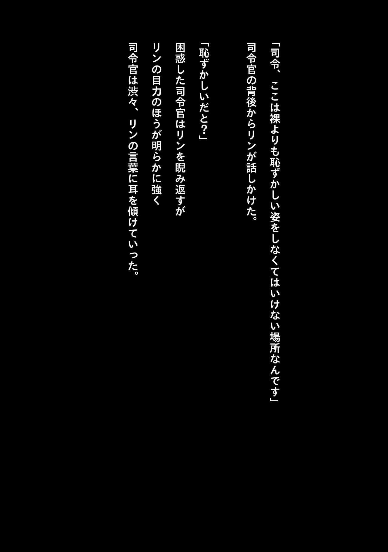 Idol Cyber Senki NEO GENERATOR episode 1 Shutsugeki! Neo Generator 44