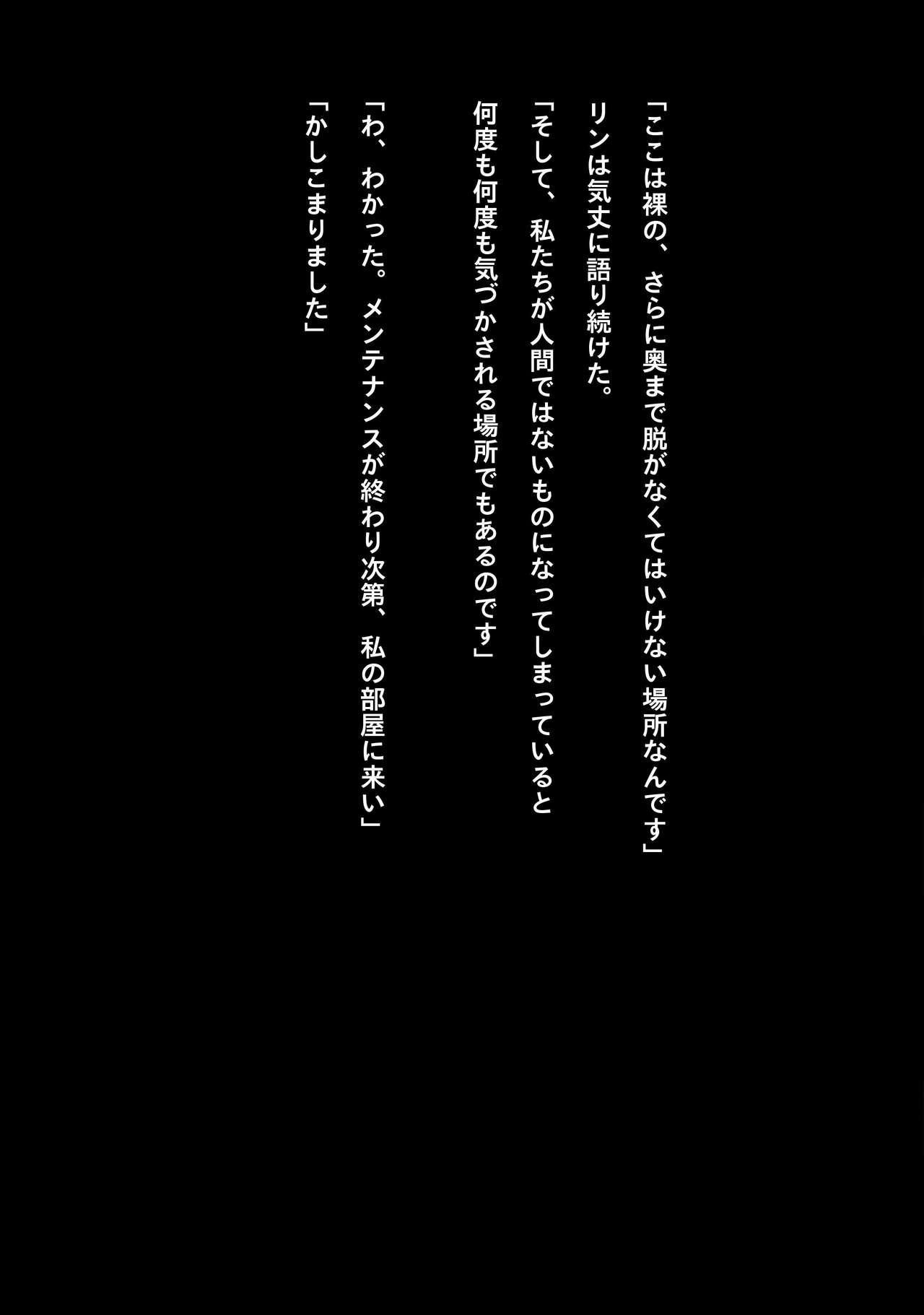 Idol Cyber Senki NEO GENERATOR episode 1 Shutsugeki! Neo Generator 46