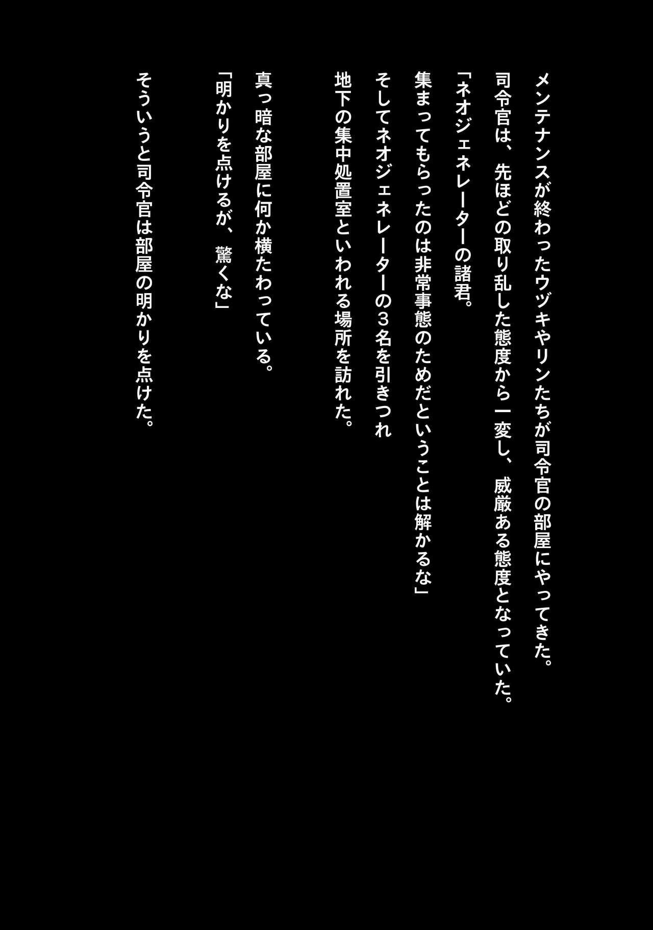 Idol Cyber Senki NEO GENERATOR episode 1 Shutsugeki! Neo Generator 48