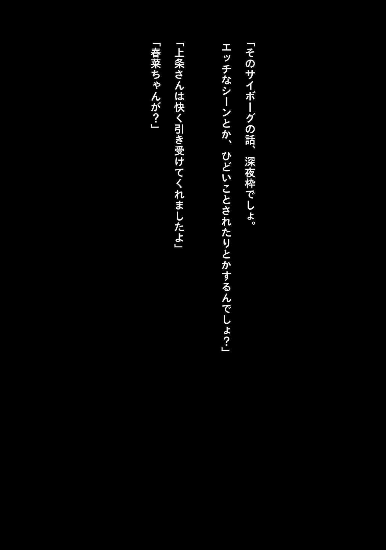 Idol Cyber Senki NEO GENERATOR episode 1 Shutsugeki! Neo Generator 4