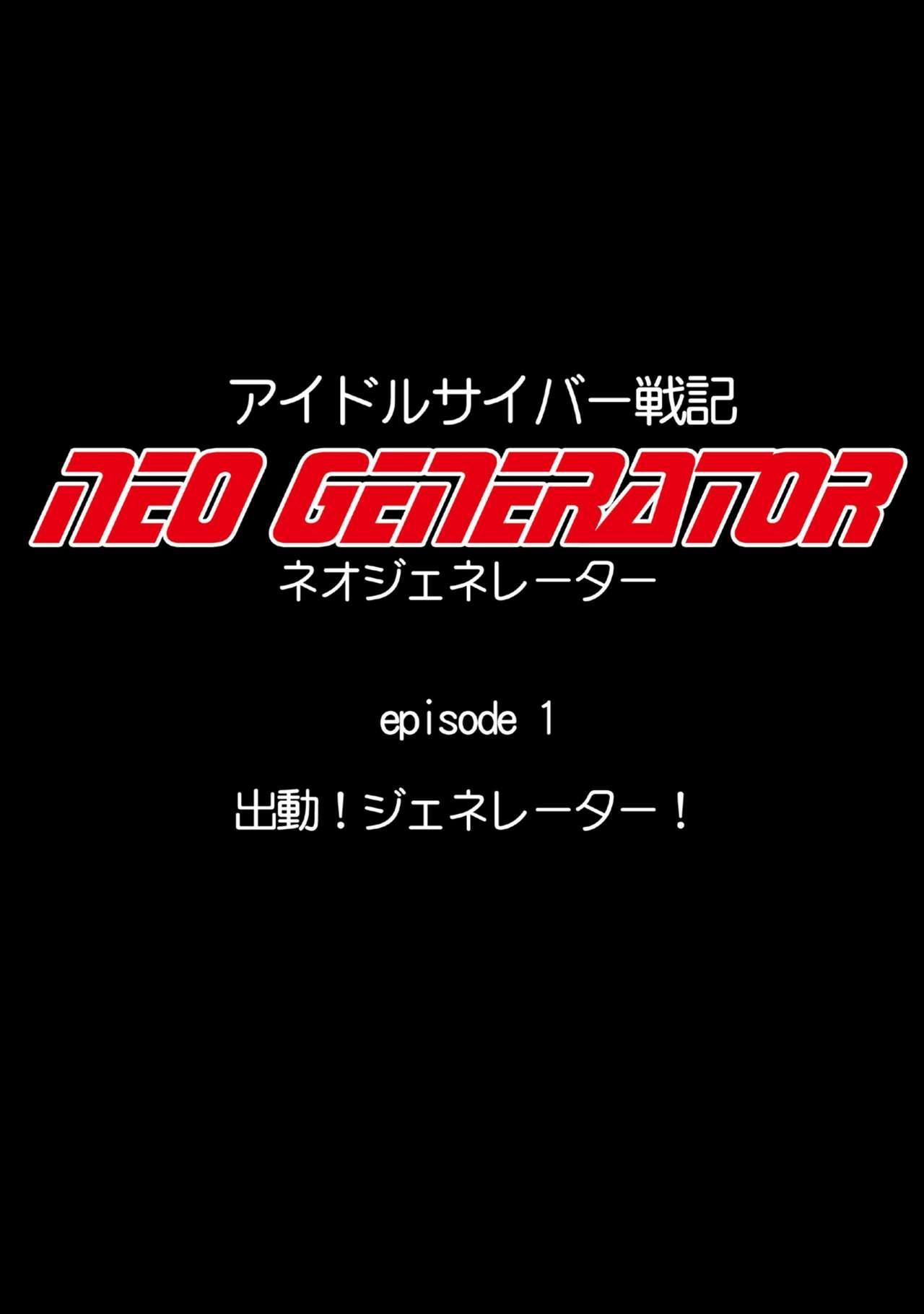 Idol Cyber Senki NEO GENERATOR episode 1 Shutsugeki! Neo Generator 54