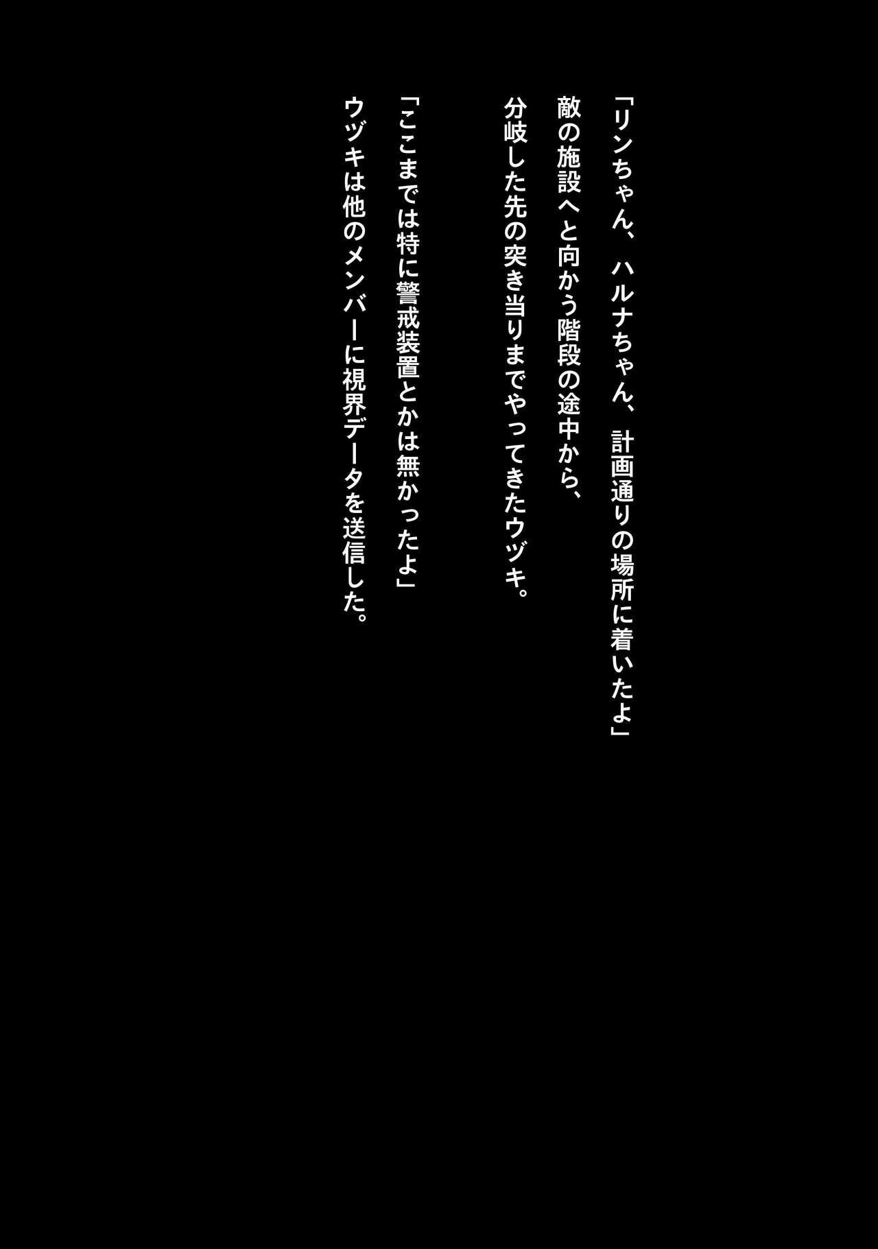 Idol Cyber Senki NEO GENERATOR episode 1 Shutsugeki! Neo Generator 56