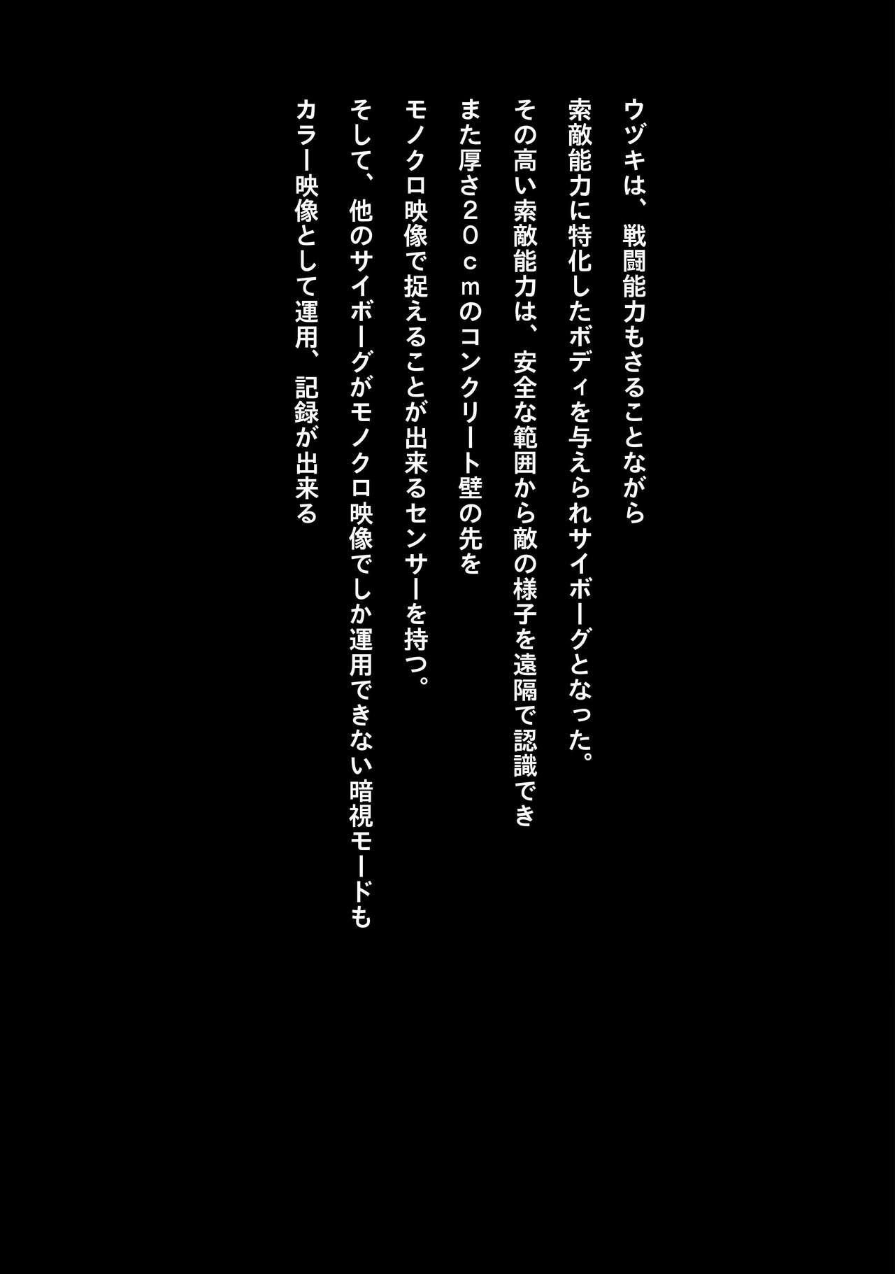 Idol Cyber Senki NEO GENERATOR episode 1 Shutsugeki! Neo Generator 58