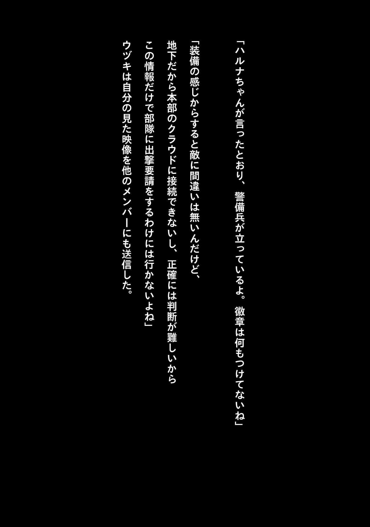 Idol Cyber Senki NEO GENERATOR episode 1 Shutsugeki! Neo Generator 60