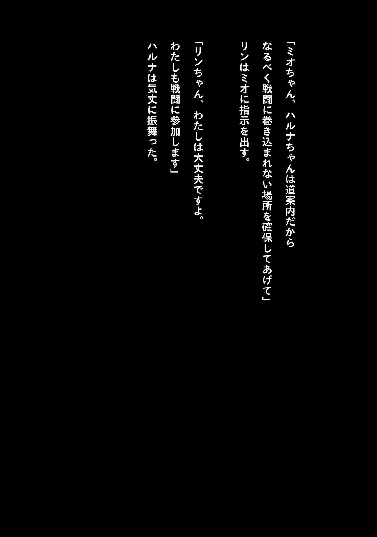 Idol Cyber Senki NEO GENERATOR episode 1 Shutsugeki! Neo Generator 68