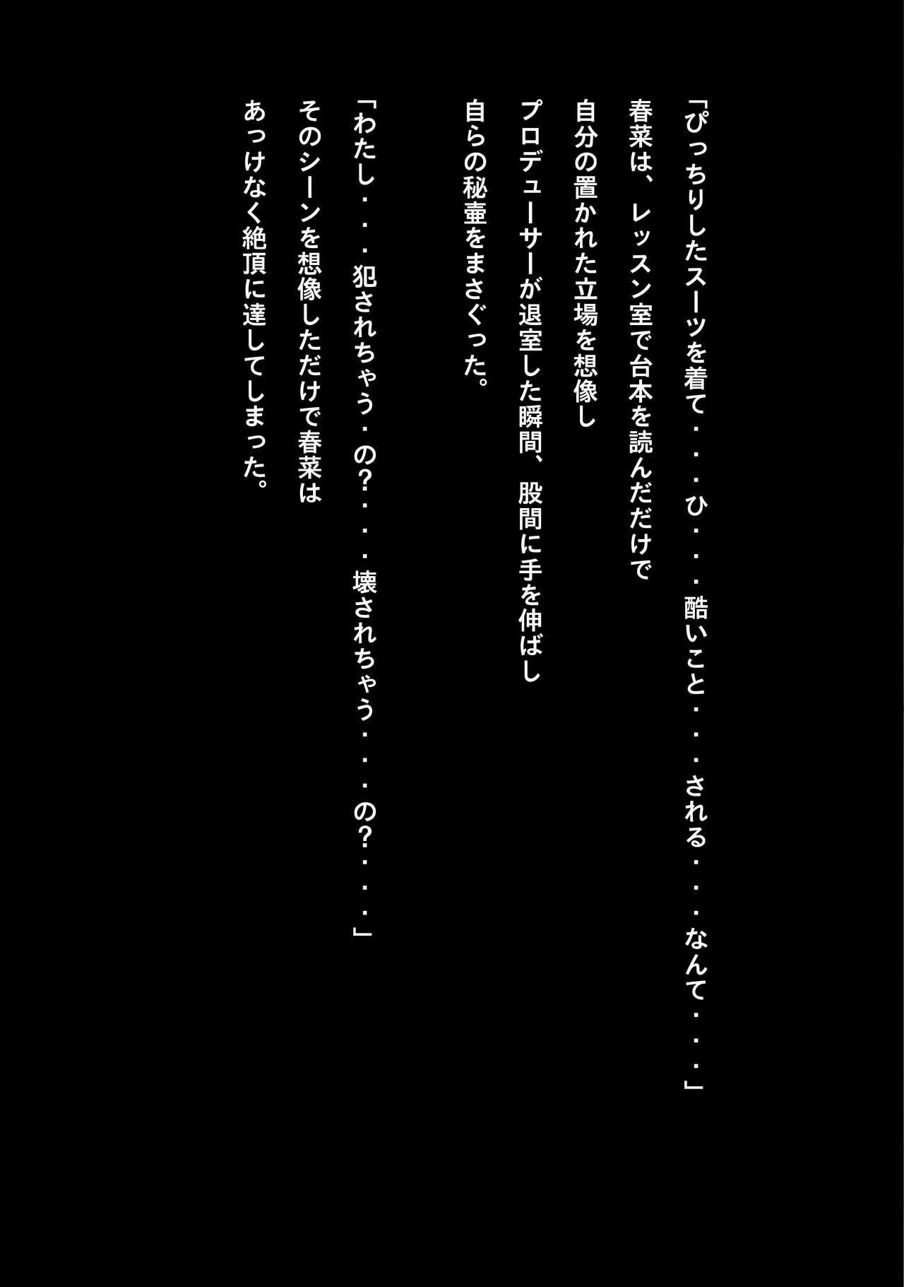 Idol Cyber Senki NEO GENERATOR episode 1 Shutsugeki! Neo Generator 6