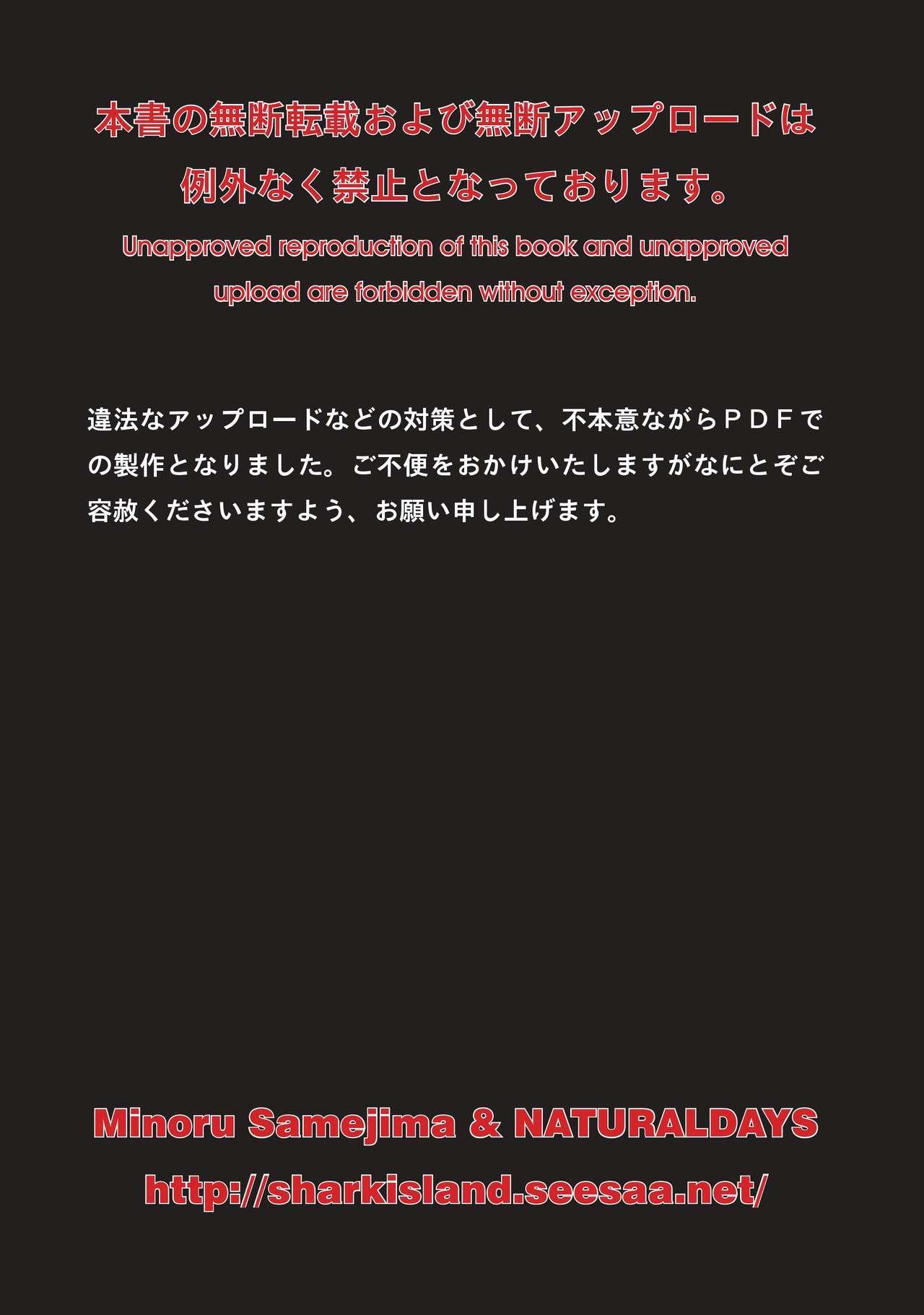 Idol Cyber Senki NEO GENERATOR episode 1 Shutsugeki! Neo Generator 77