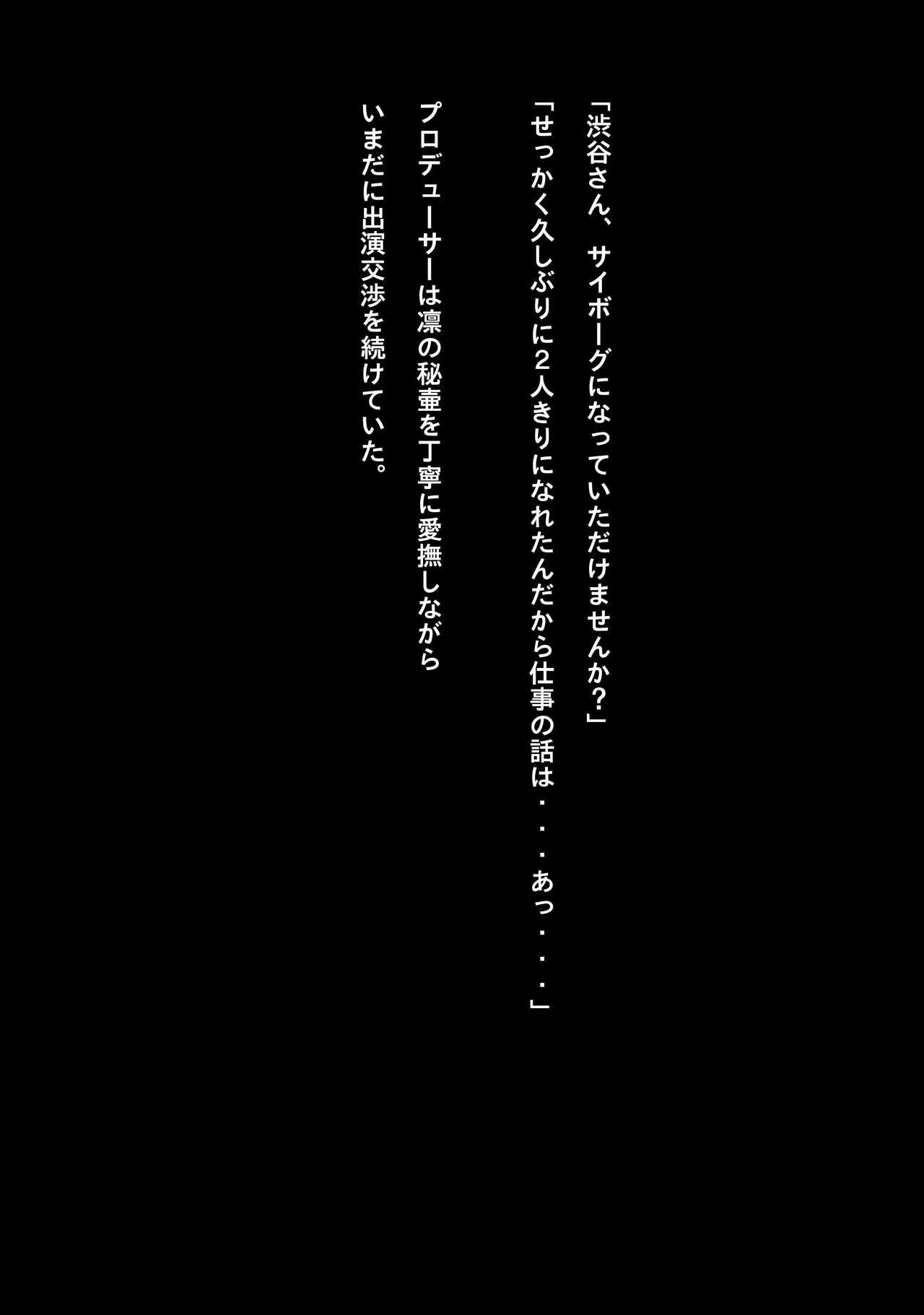 Idol Cyber Senki NEO GENERATOR episode 1 Shutsugeki! Neo Generator 8