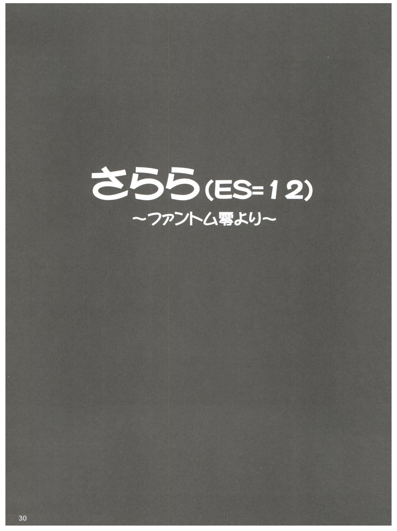 NONOYA Ryoujoku Sakuhinshuu 1 30