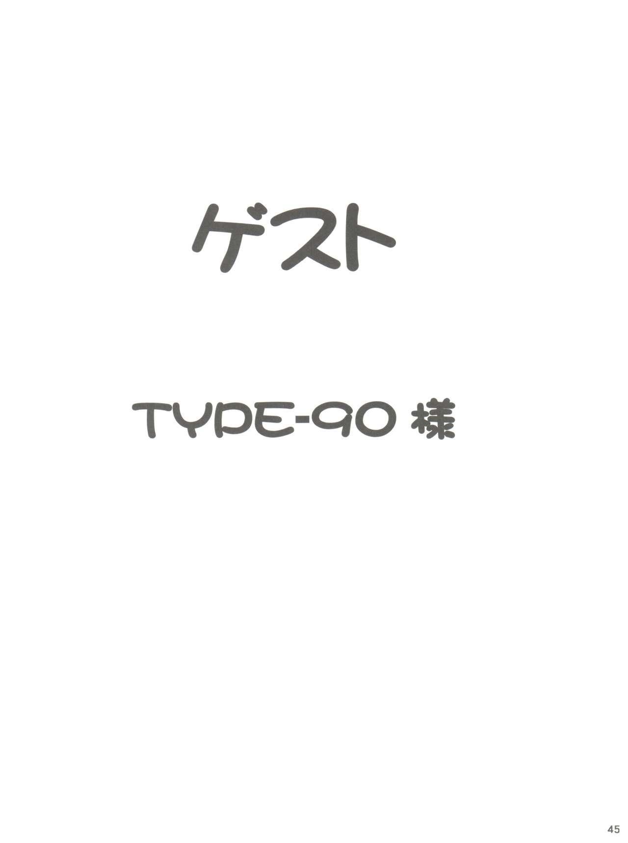 NONOYA Ryoujoku Sakuhinshuu 1 45