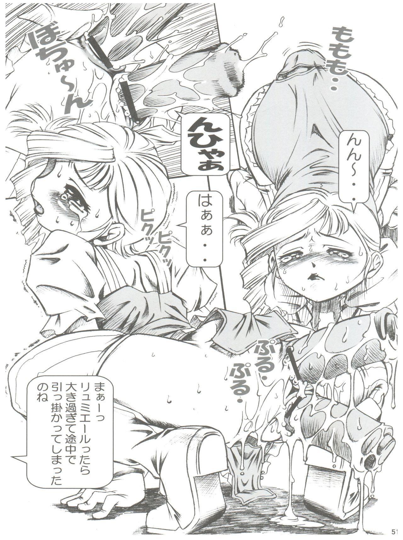 NONOYA Ryoujoku Sakuhinshuu 1 51