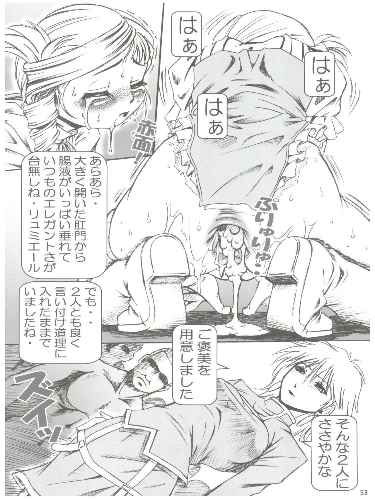 NONOYA Ryoujoku Sakuhinshuu 1 53