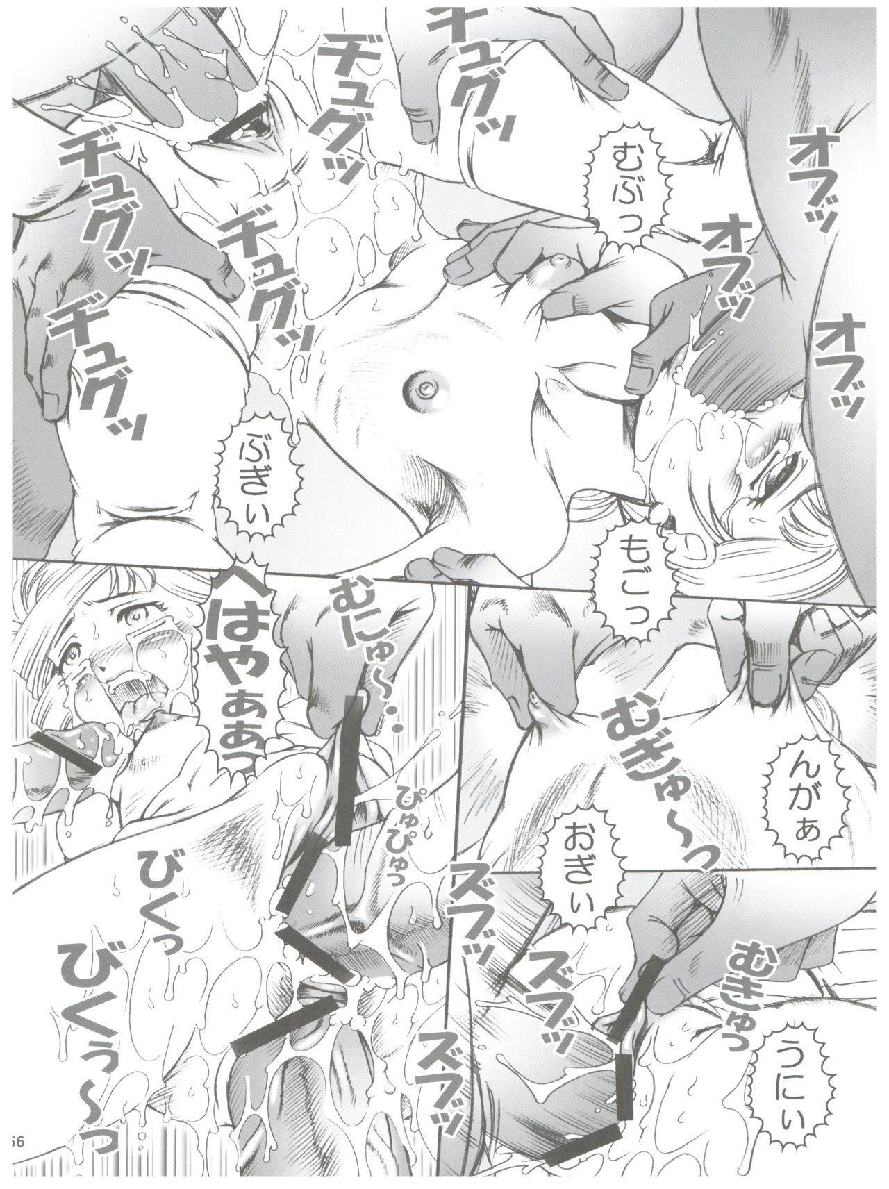 NONOYA Ryoujoku Sakuhinshuu 1 56
