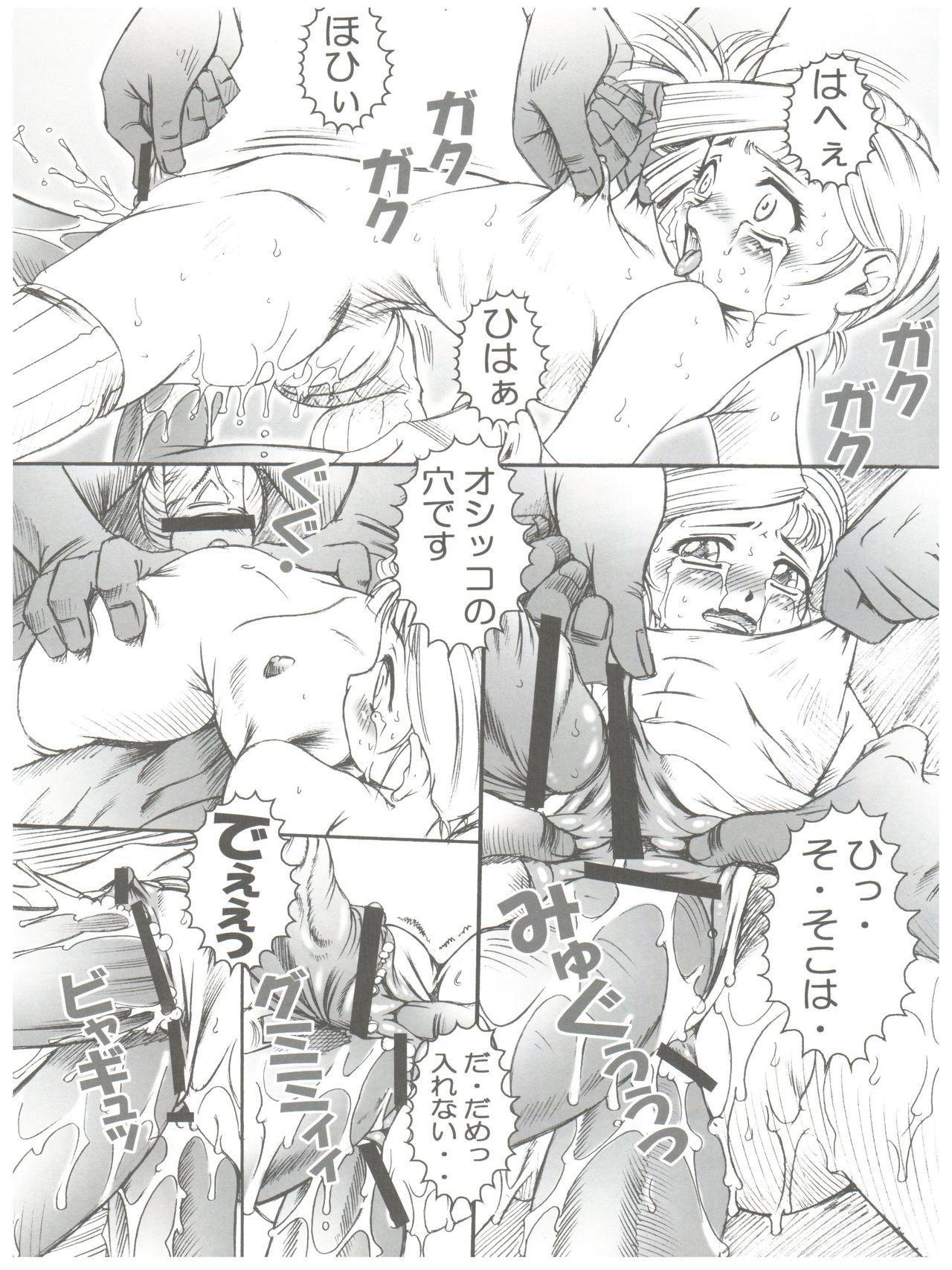 NONOYA Ryoujoku Sakuhinshuu 1 57
