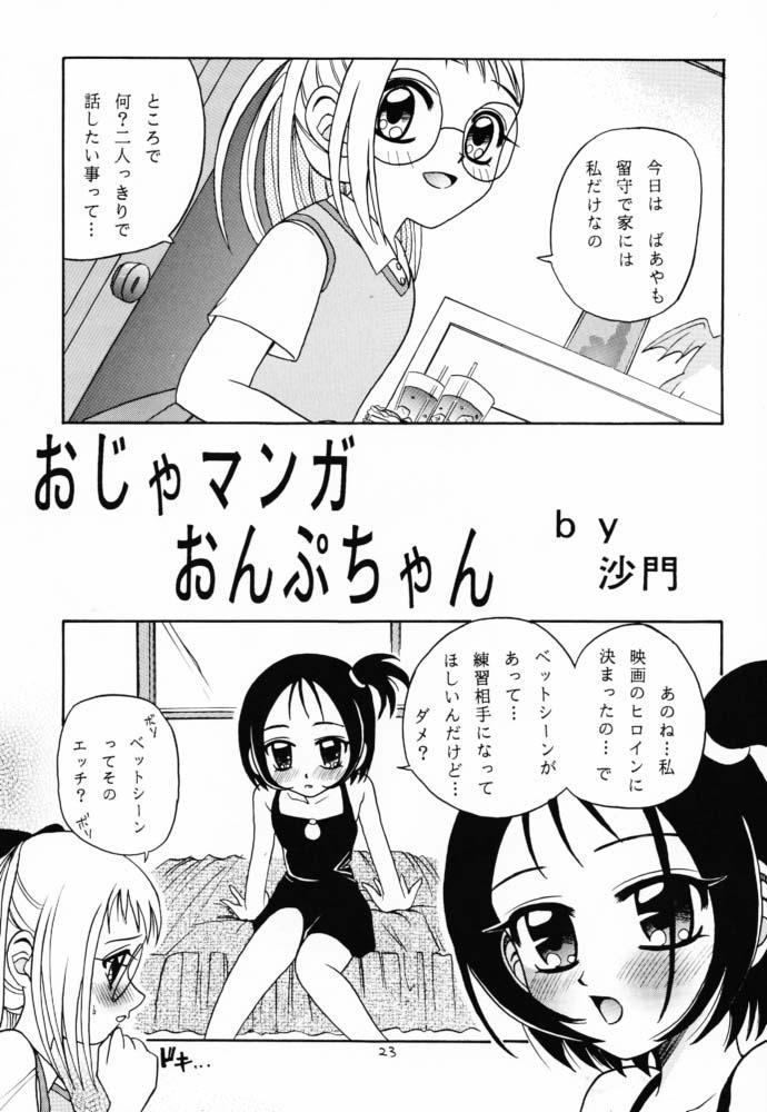 Latinum Shintaku! 21