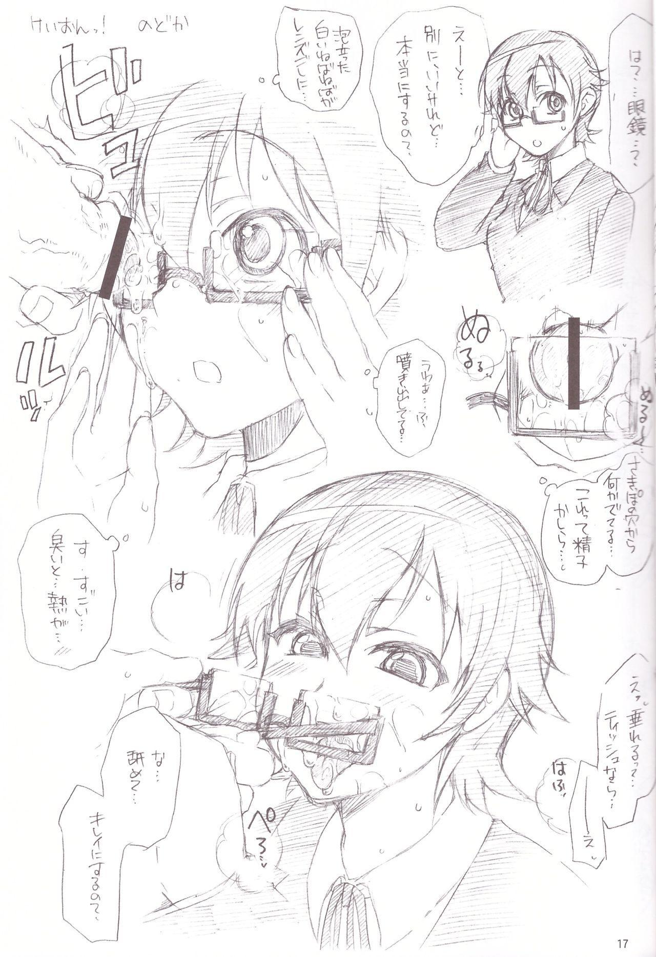 Hentai Fetish's 2 16