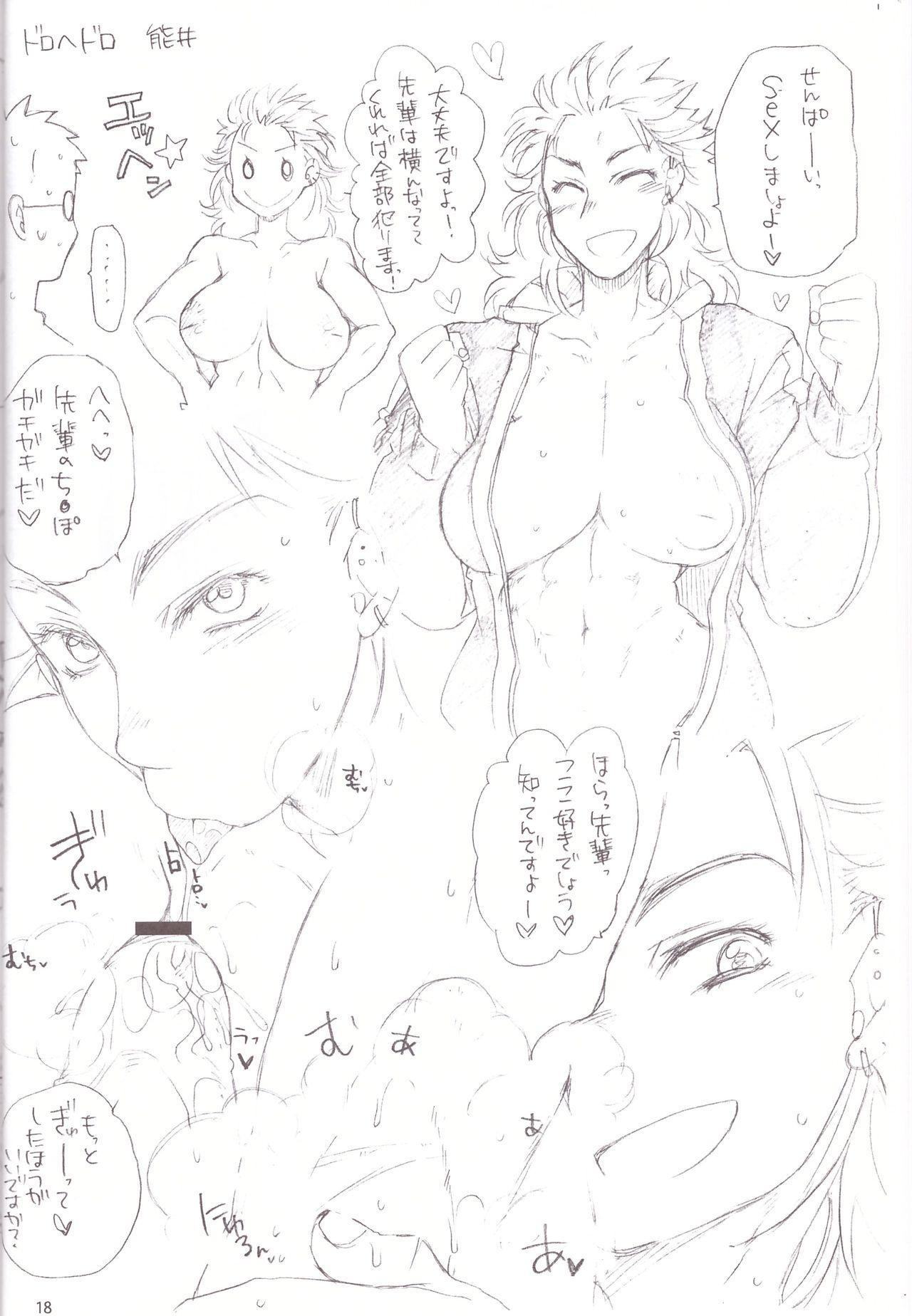 Hentai Fetish's 2 17