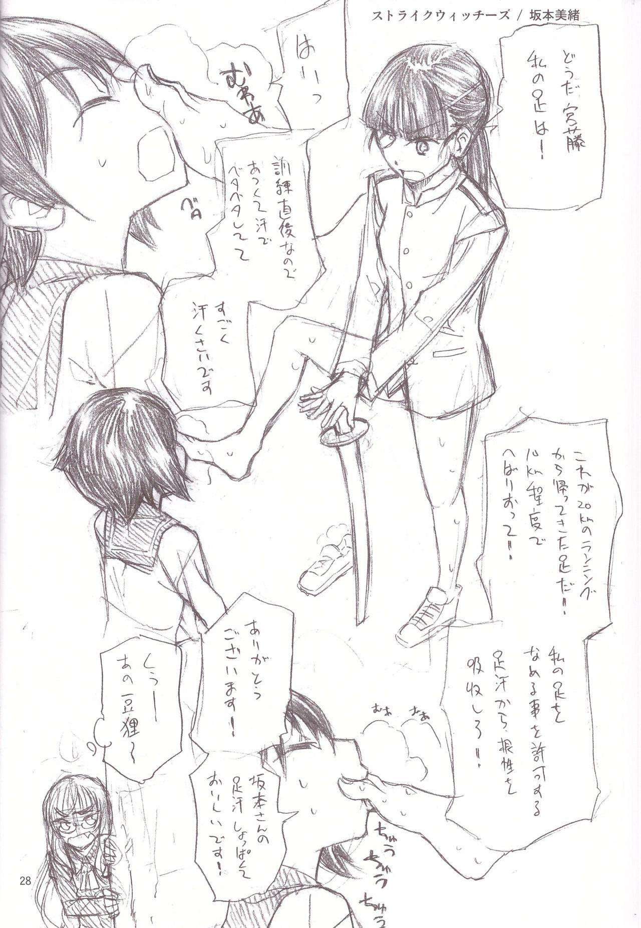 Hentai Fetish's 2 27