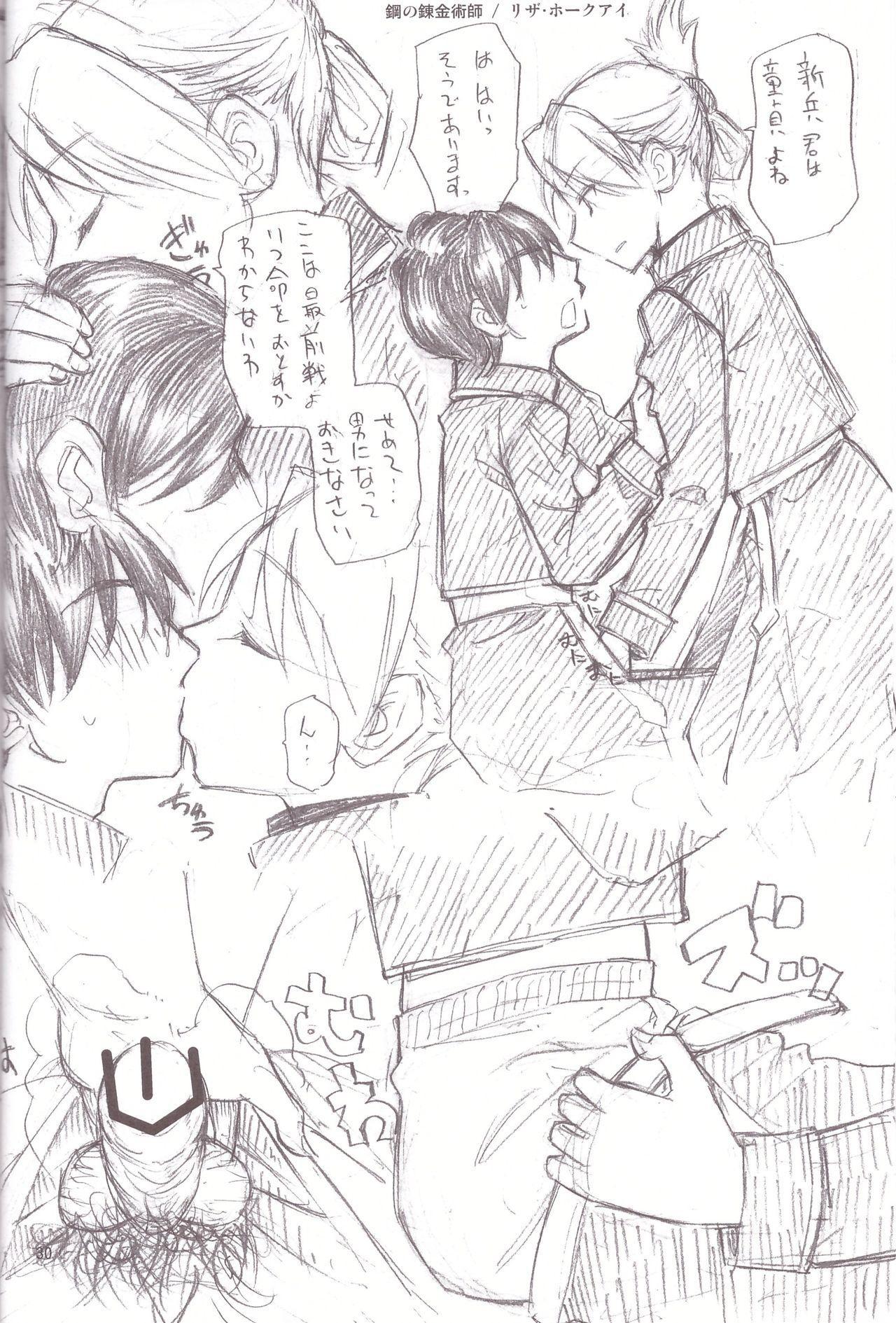 Hentai Fetish's 2 29