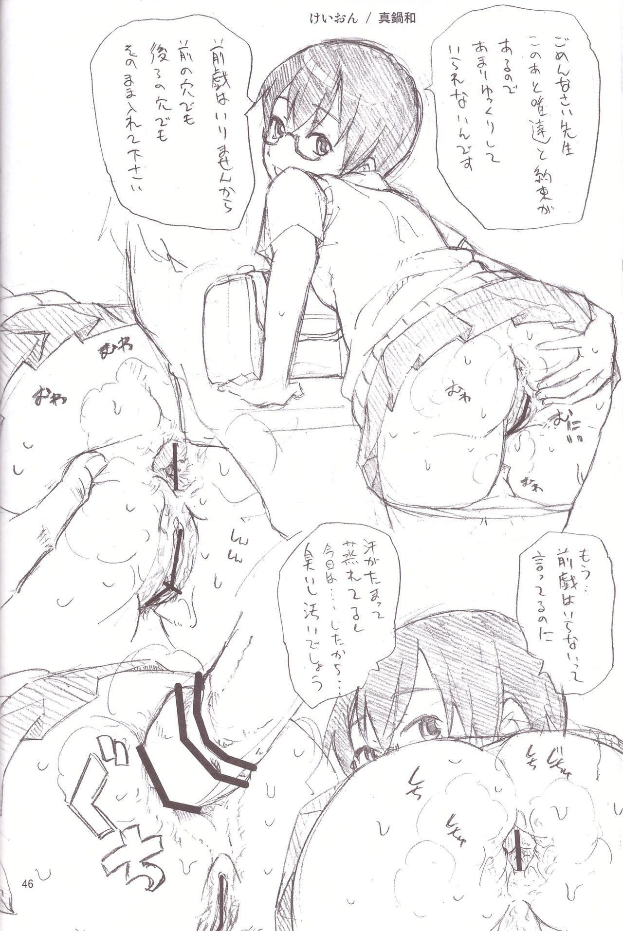 Hentai Fetish's 2 45