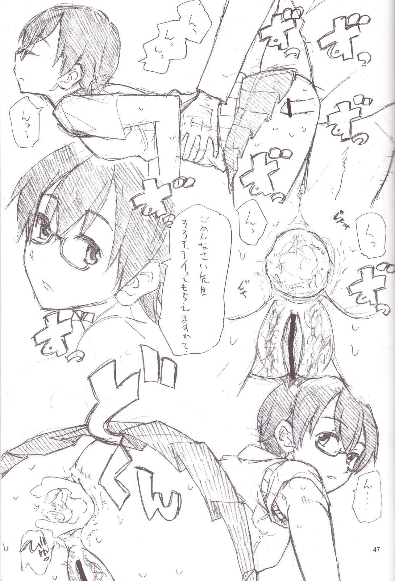 Hentai Fetish's 2 46