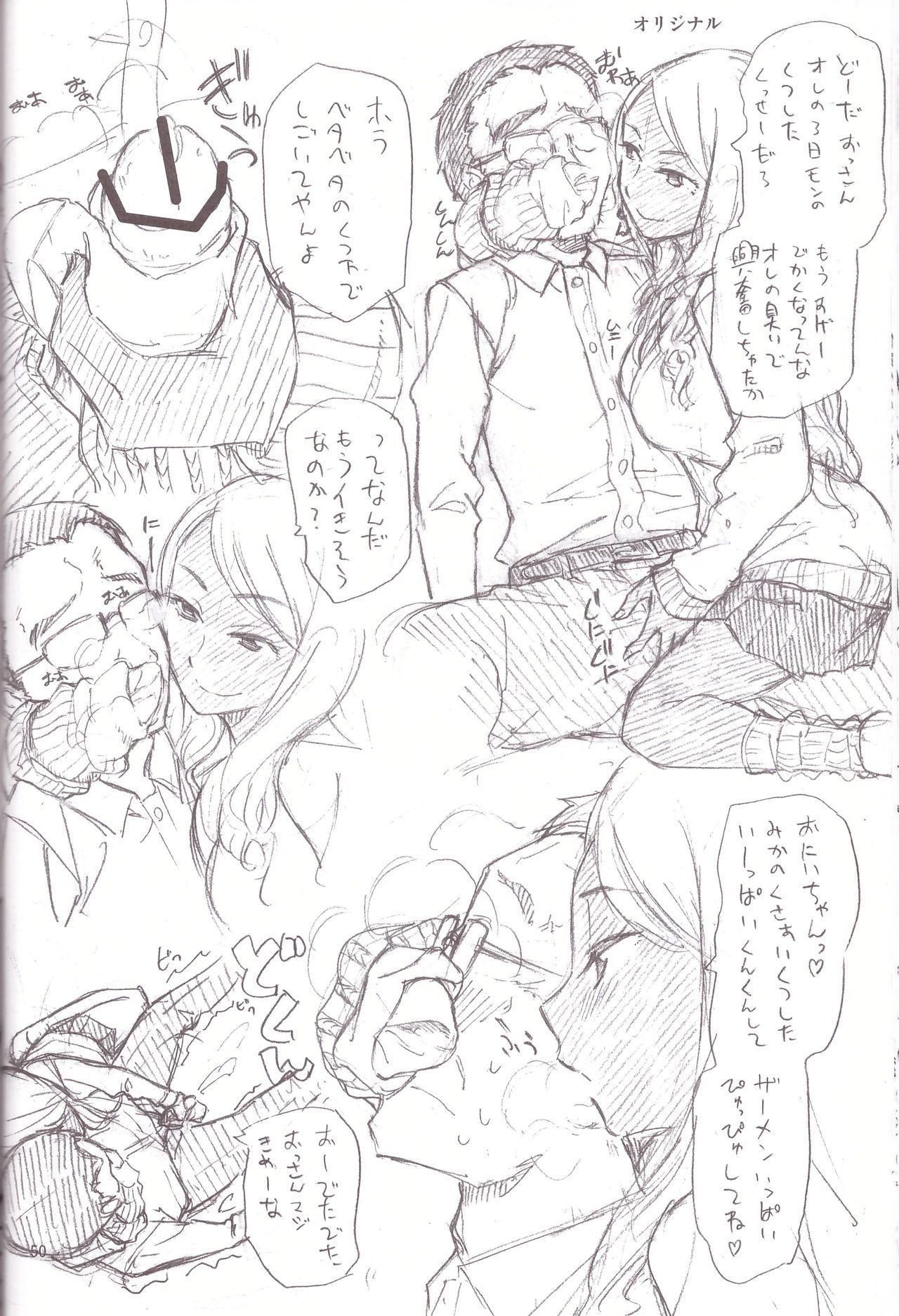 Hentai Fetish's 2 49