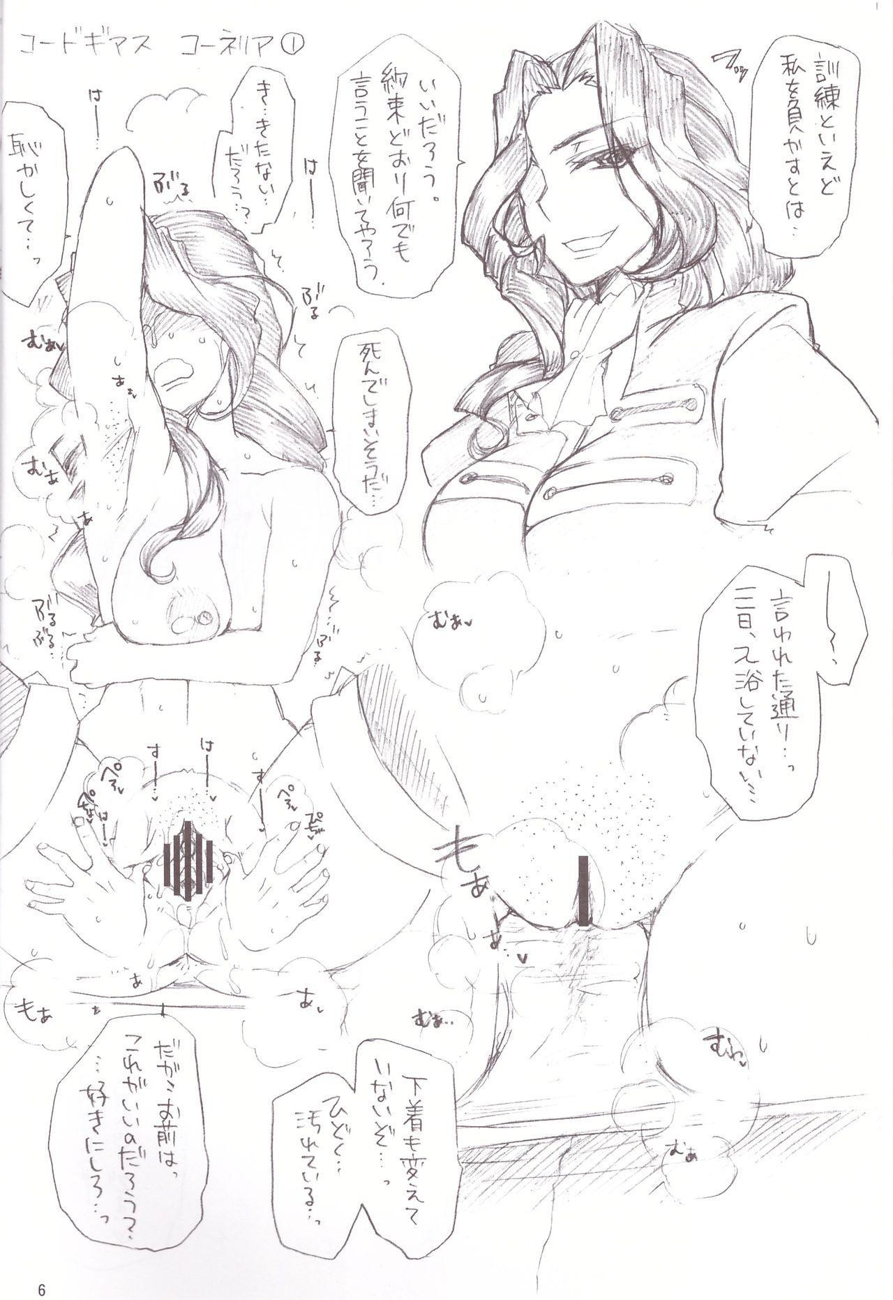Hentai Fetish's 2 5