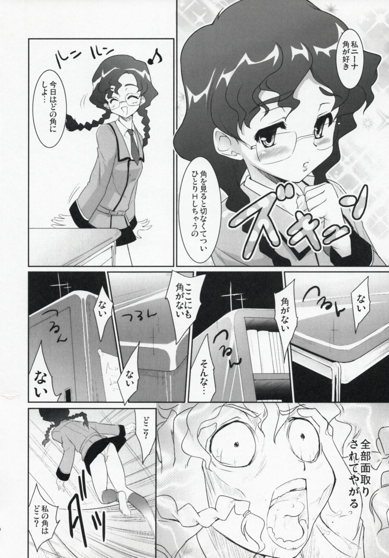 Code Gyass Sayoko-san ga Miteiru 18