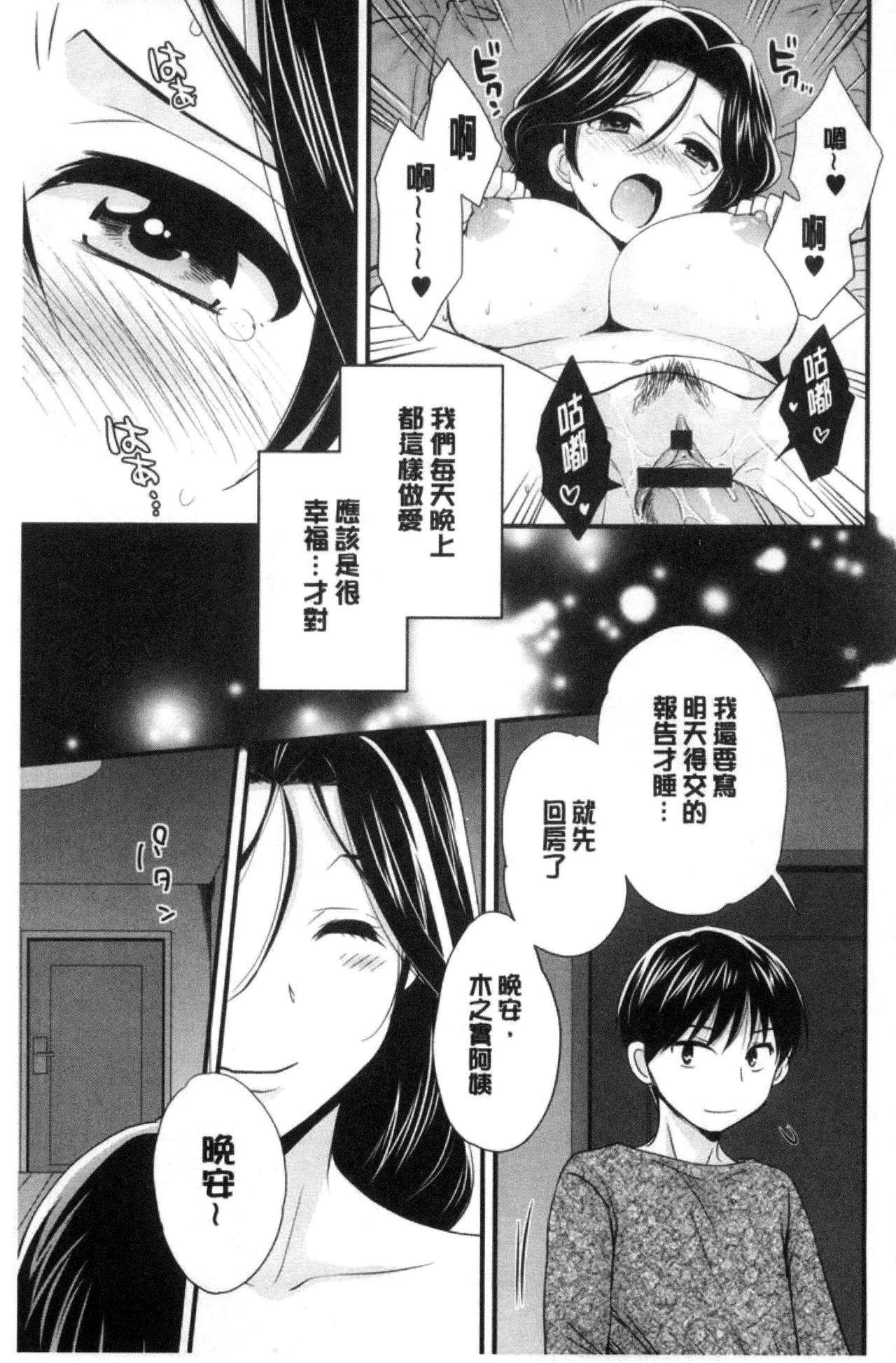 Okonomi no Mama! 169