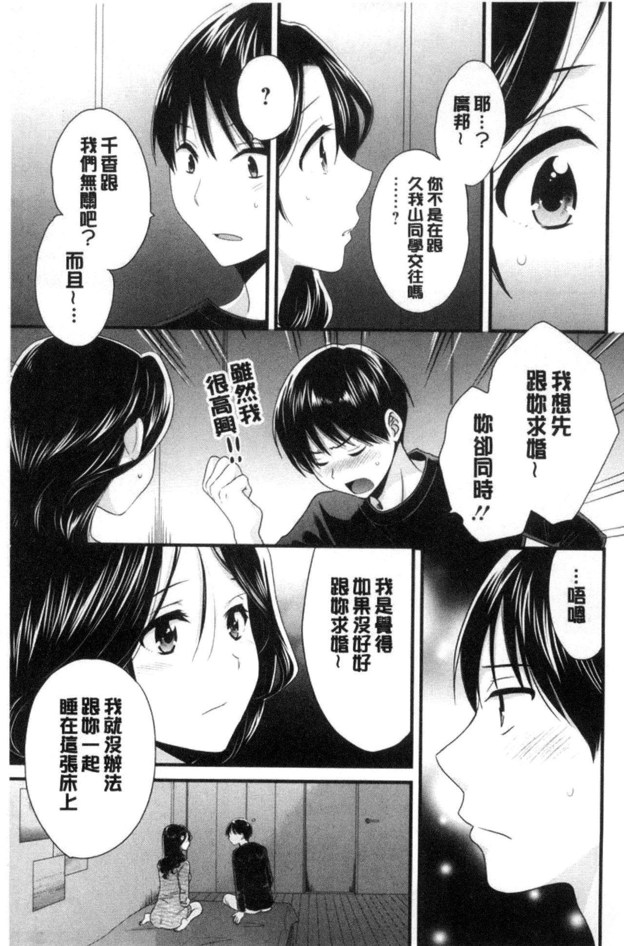 Okonomi no Mama! 189