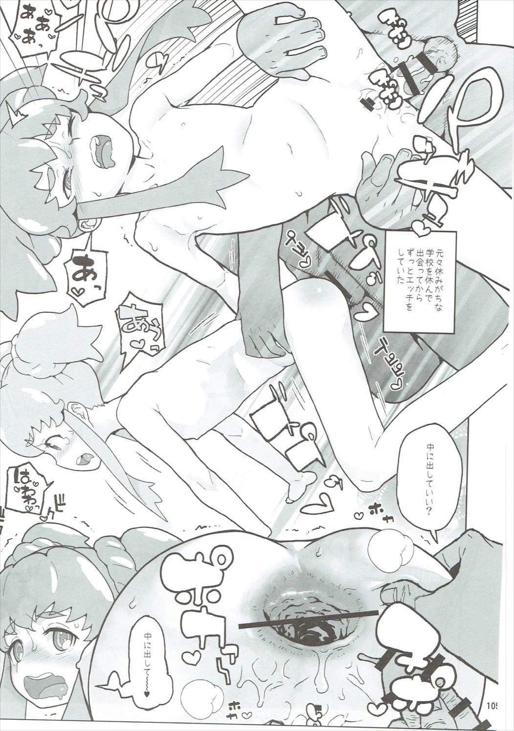 Amanogawa Kirara + Himelda + Mapuri Soushuuhen 103