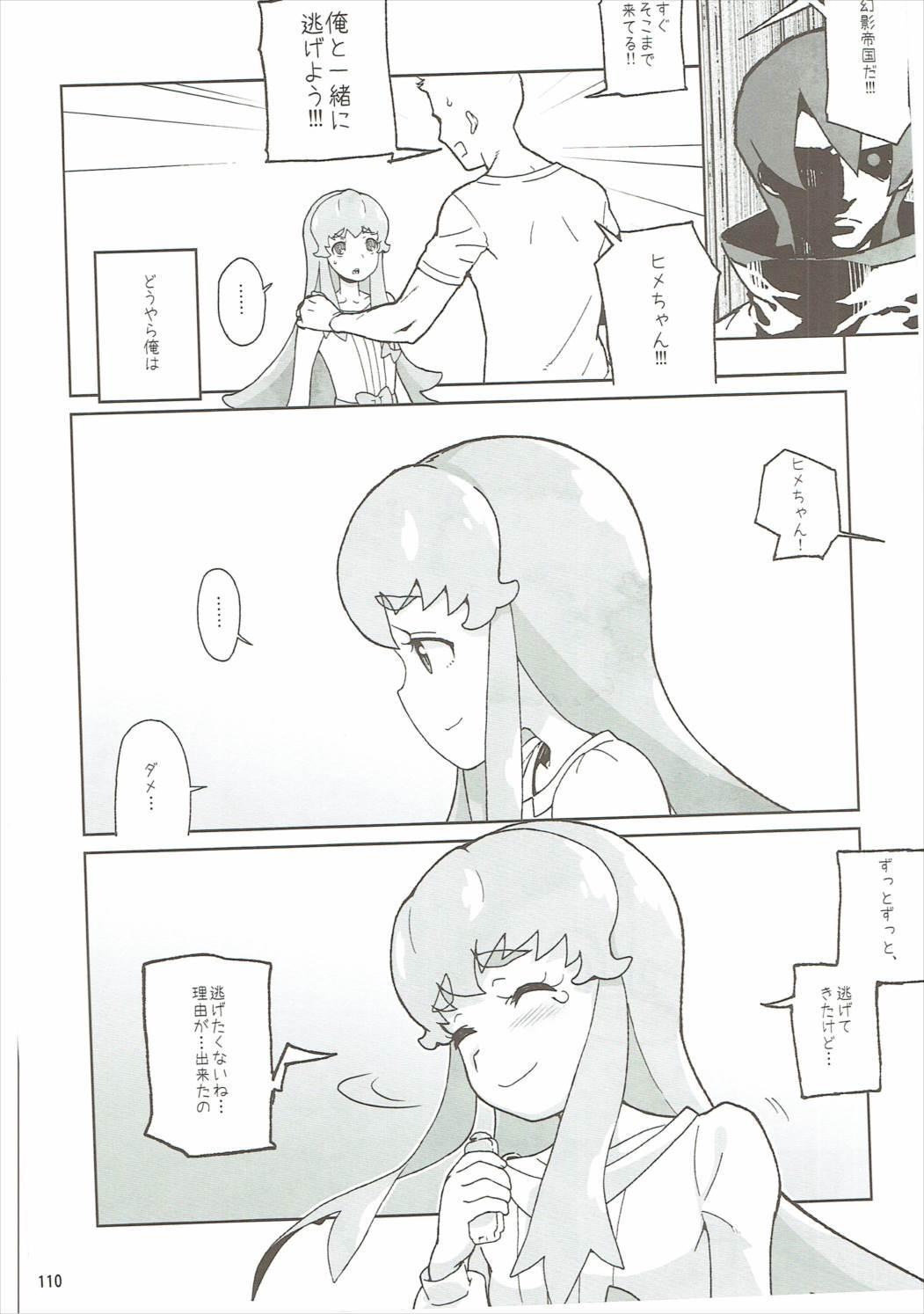 Amanogawa Kirara + Himelda + Mapuri Soushuuhen 108