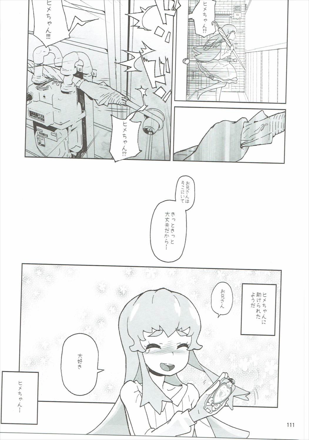 Amanogawa Kirara + Himelda + Mapuri Soushuuhen 109