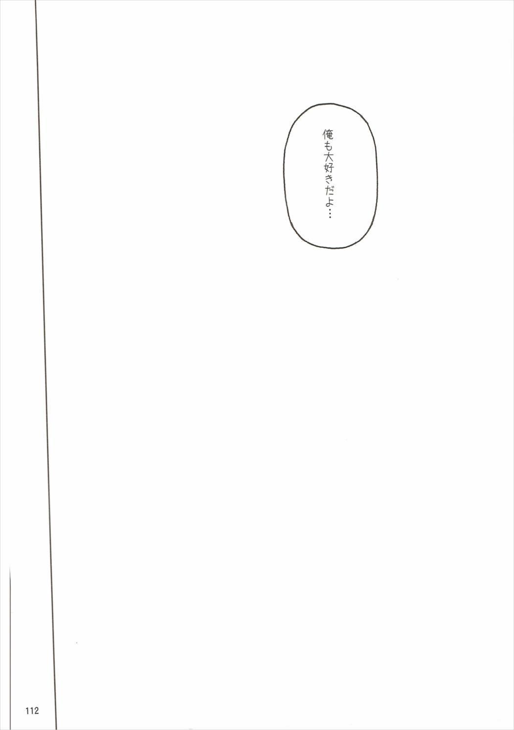 Amanogawa Kirara + Himelda + Mapuri Soushuuhen 110