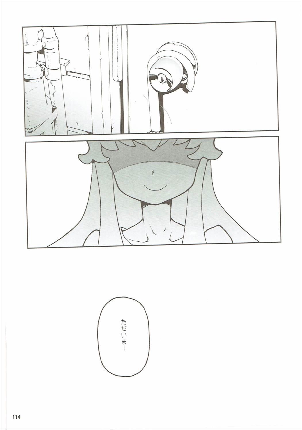 Amanogawa Kirara + Himelda + Mapuri Soushuuhen 112