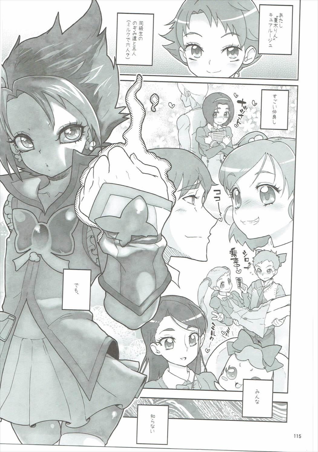 Amanogawa Kirara + Himelda + Mapuri Soushuuhen 113