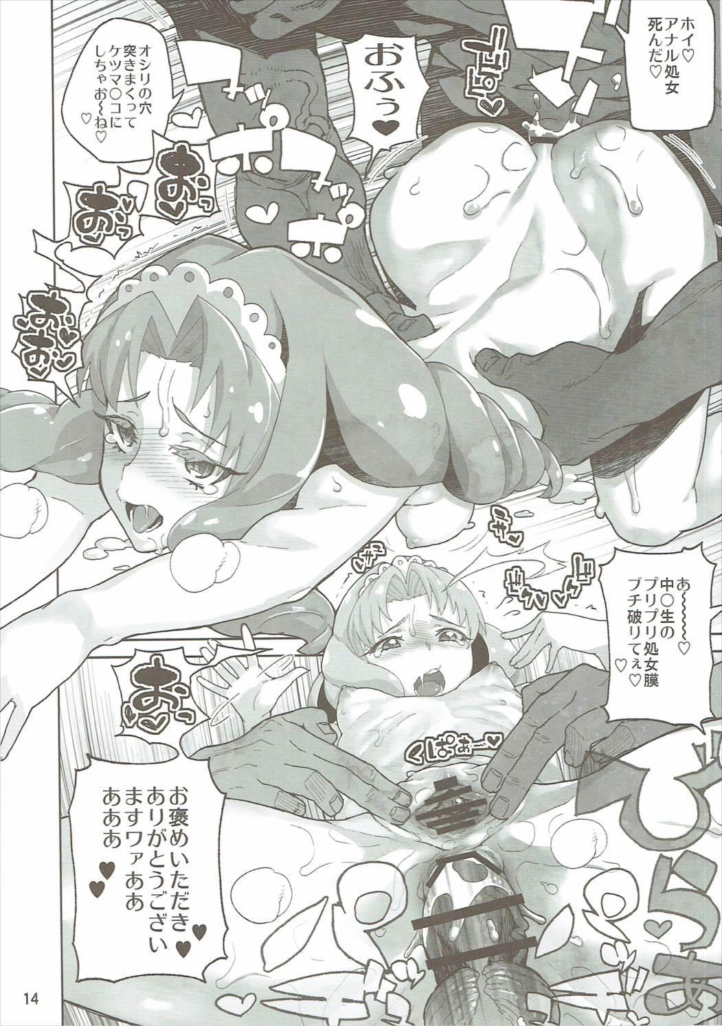 Amanogawa Kirara + Himelda + Mapuri Soushuuhen 12