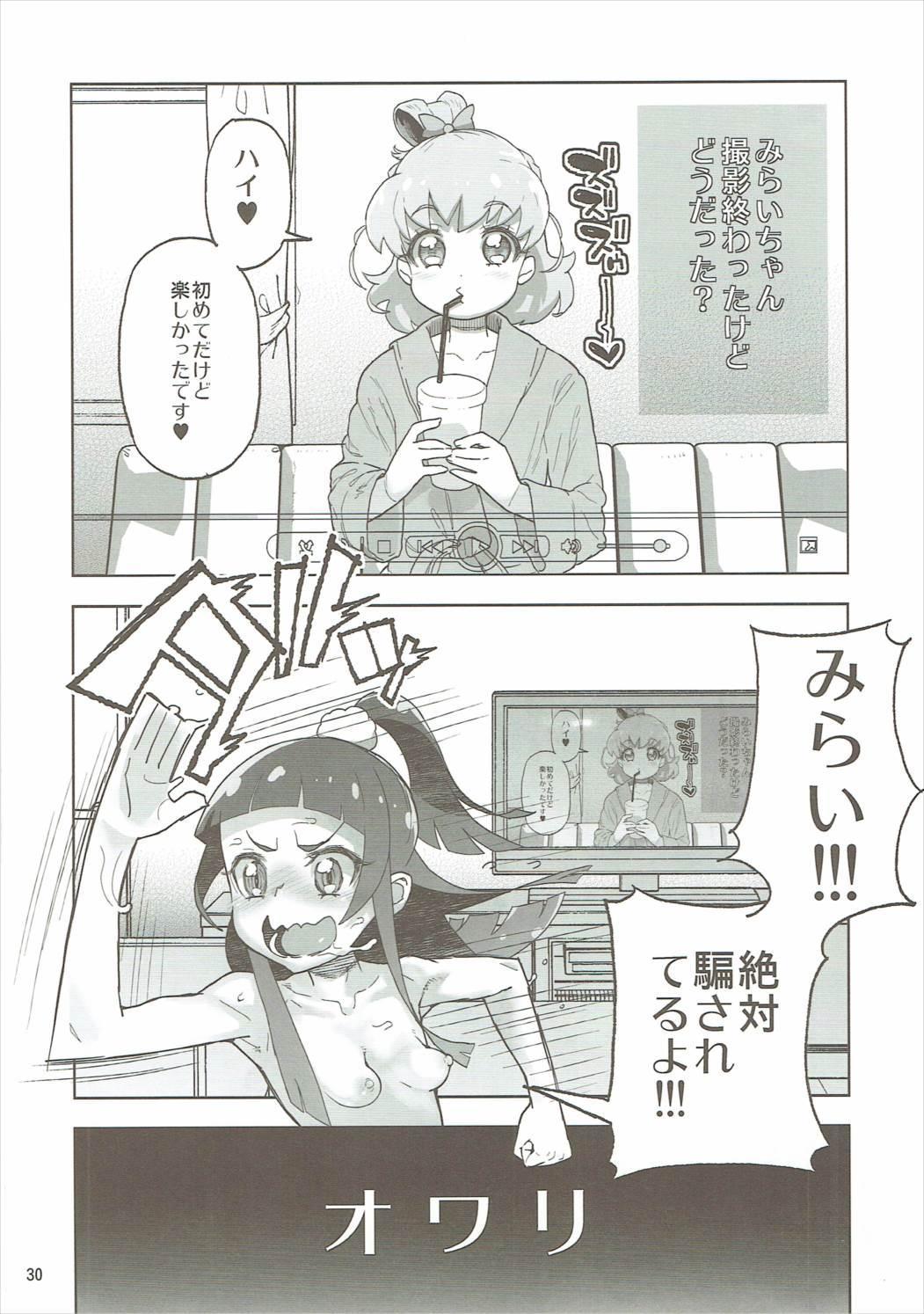 Amanogawa Kirara + Himelda + Mapuri Soushuuhen 28