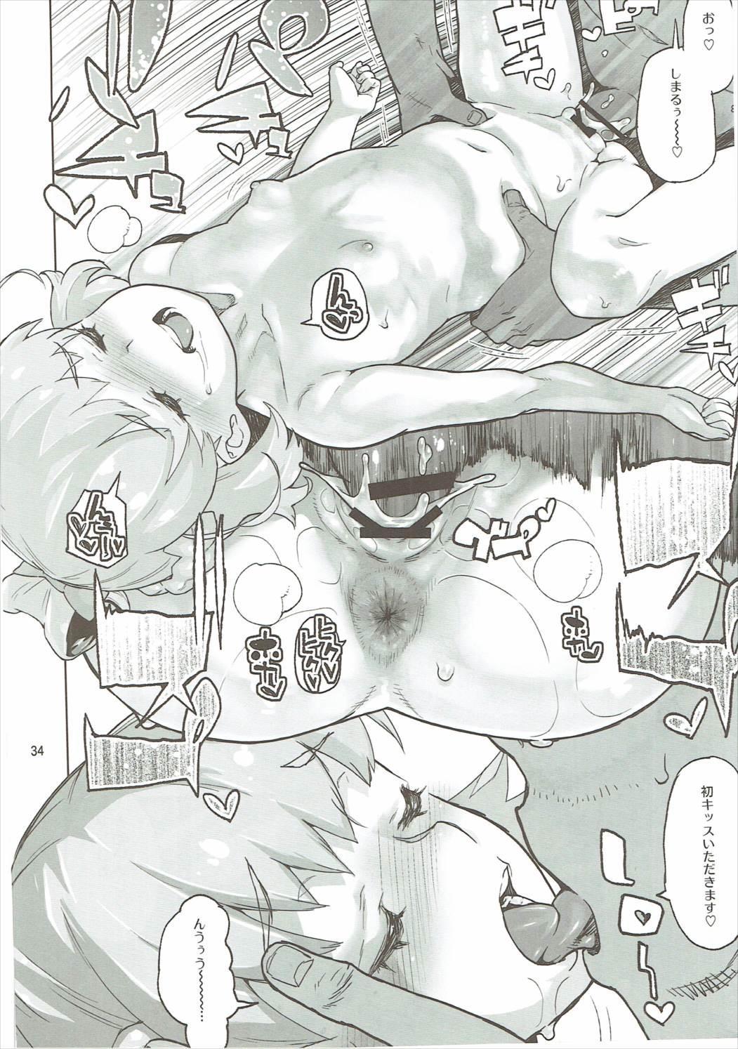 Amanogawa Kirara + Himelda + Mapuri Soushuuhen 32