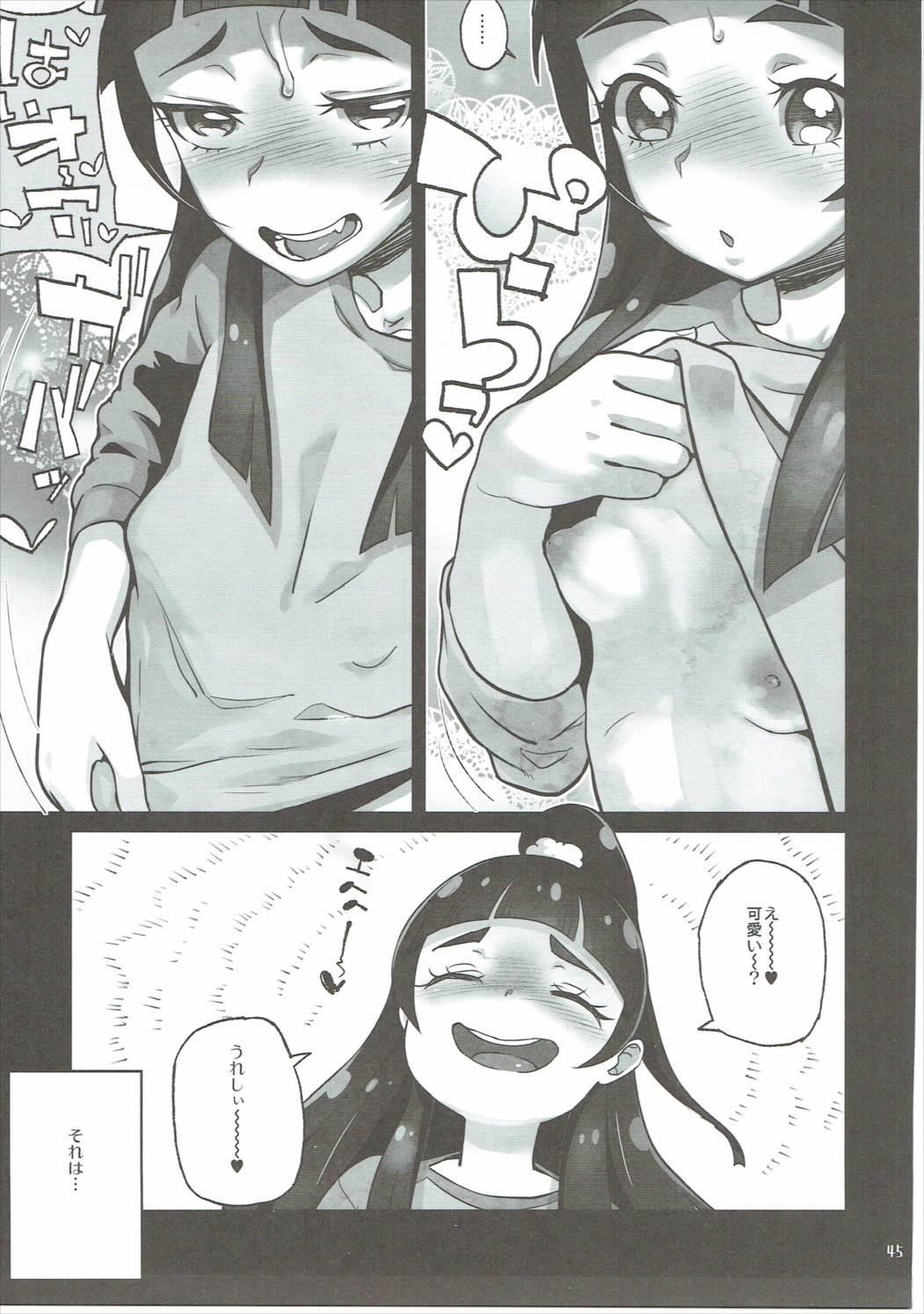 Amanogawa Kirara + Himelda + Mapuri Soushuuhen 43