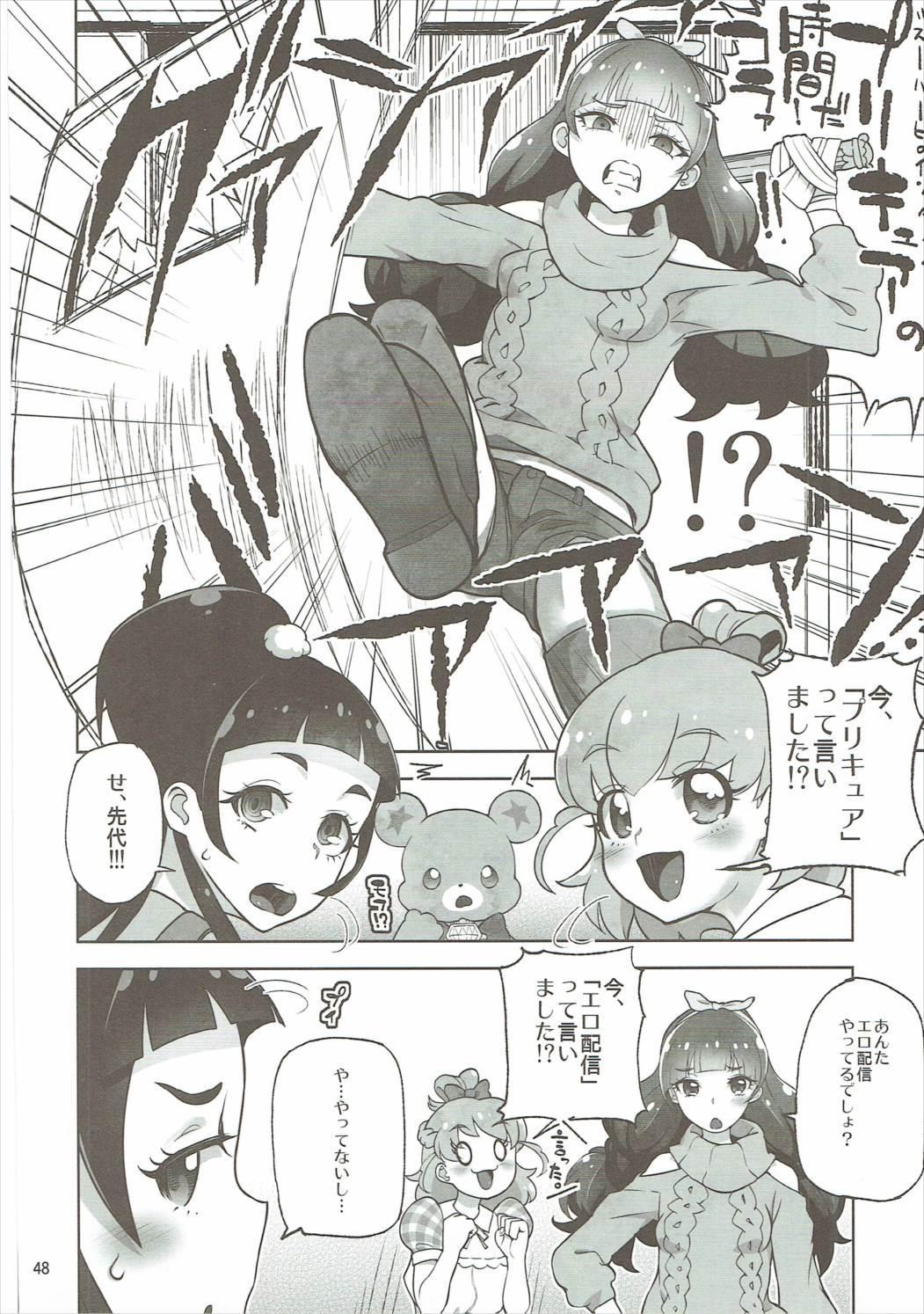 Amanogawa Kirara + Himelda + Mapuri Soushuuhen 46