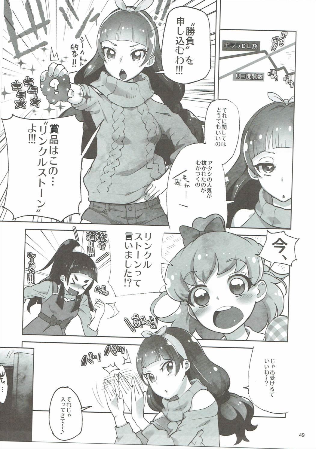 Amanogawa Kirara + Himelda + Mapuri Soushuuhen 47