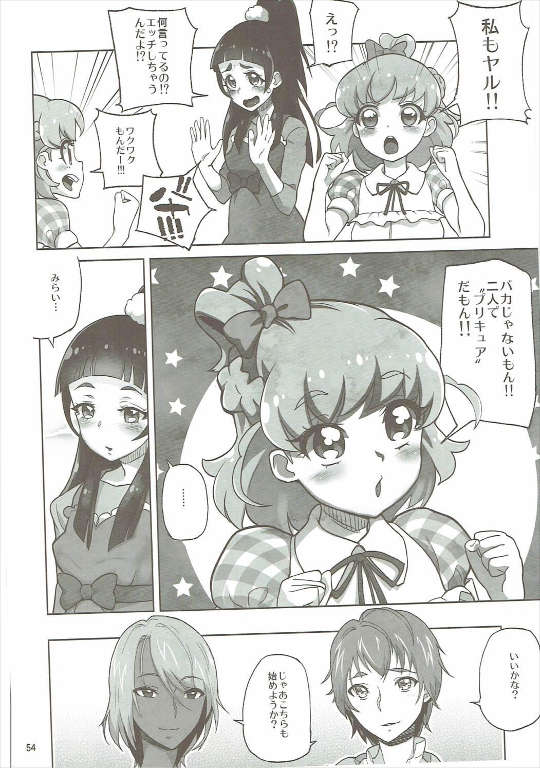 Amanogawa Kirara + Himelda + Mapuri Soushuuhen 52