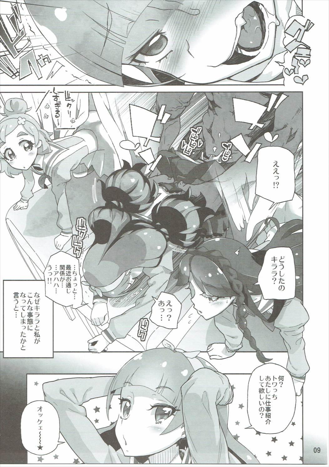 Amanogawa Kirara + Himelda + Mapuri Soushuuhen 7