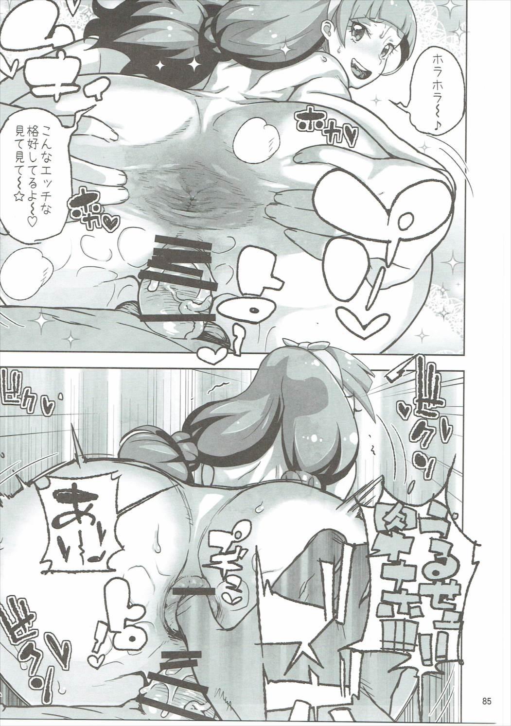 Amanogawa Kirara + Himelda + Mapuri Soushuuhen 83