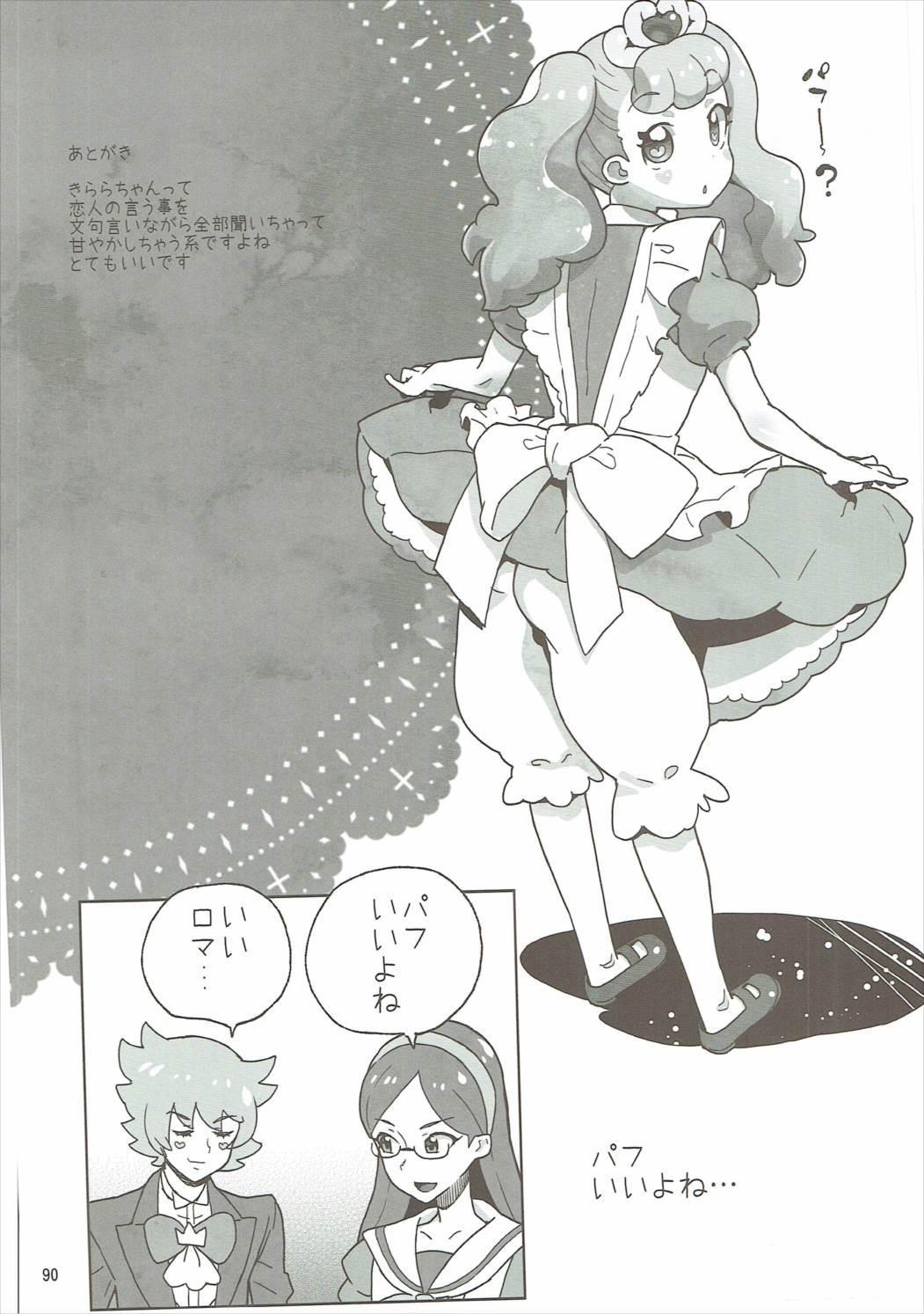 Amanogawa Kirara + Himelda + Mapuri Soushuuhen 88