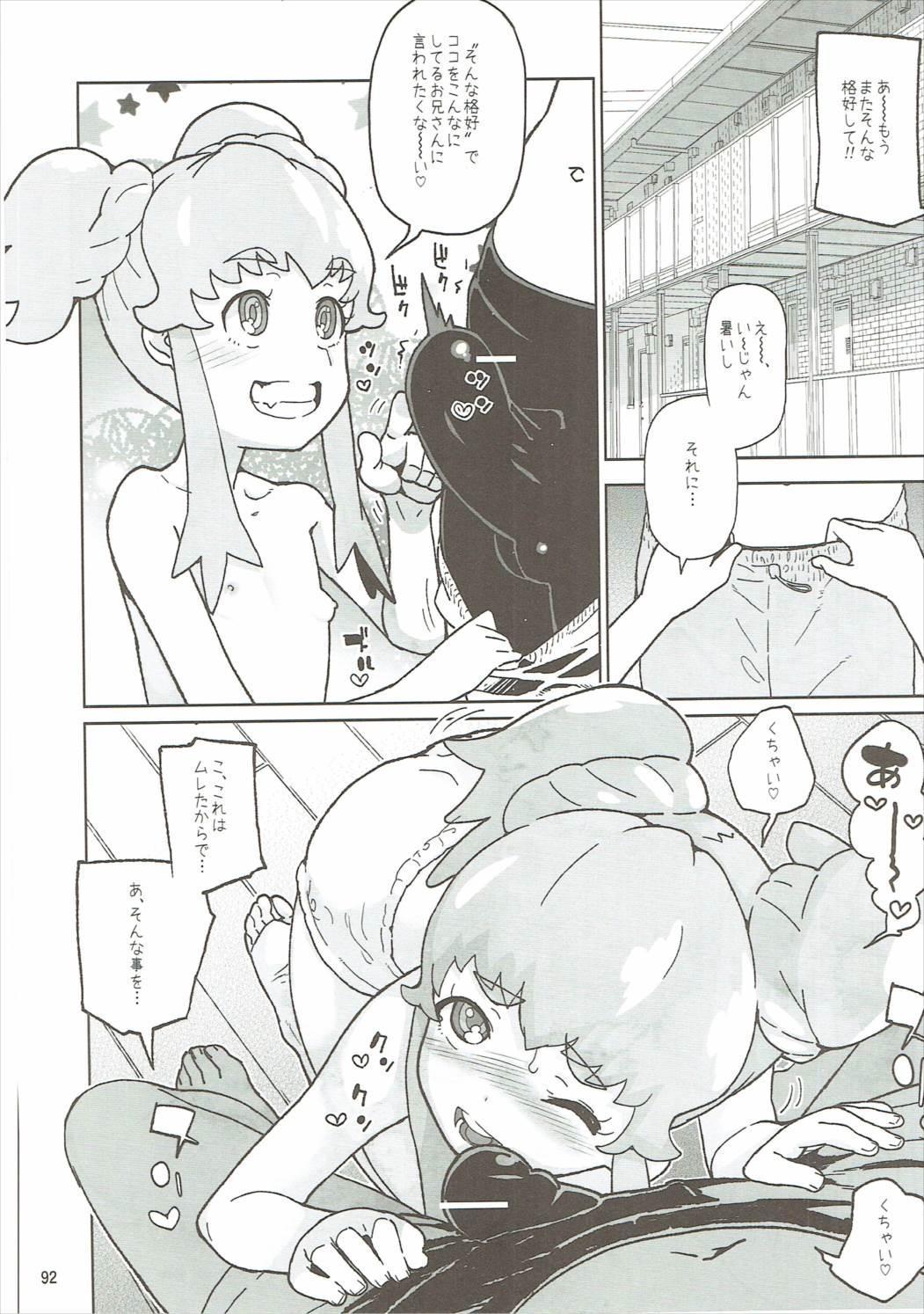 Amanogawa Kirara + Himelda + Mapuri Soushuuhen 90