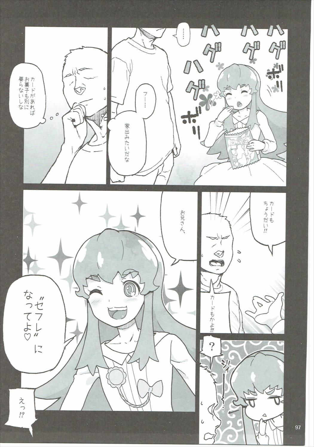 Amanogawa Kirara + Himelda + Mapuri Soushuuhen 95