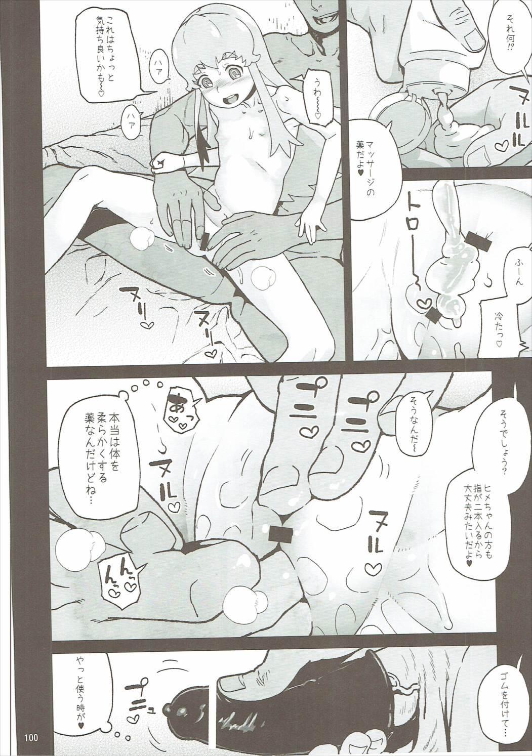 Amanogawa Kirara + Himelda + Mapuri Soushuuhen 98