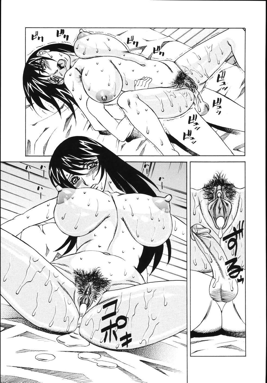 Nikuyoku no Jusei   肉欲的射精 14